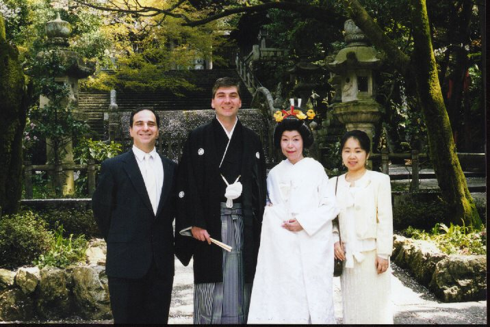 Michael & Toshiko's wedding