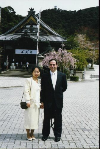 In Gifu